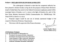 Declaration of Gawadar as Big City for purpose of all House Rent Allowance @ 45% of Initial Basic Pay-2008