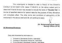 REVISION OF DAILY ALLOWANCE ON OFFICIAL DUTY WITHIN COUNTRY