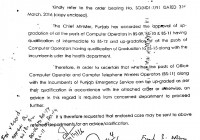 Up-gradation of Computer Operators  of Rescue 1122 (Punjab Emergency Service)