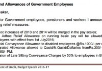 Increase in Salaries/Revised Pay Scale2016 of Sindh Govt. Employees According to Budget Speech 2016-17