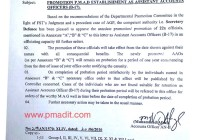 "Prmotion of PMAD Establishment as ""Assistant Accounts Officers (BS-17) from SA / JA in the Light of FST's Judgment"