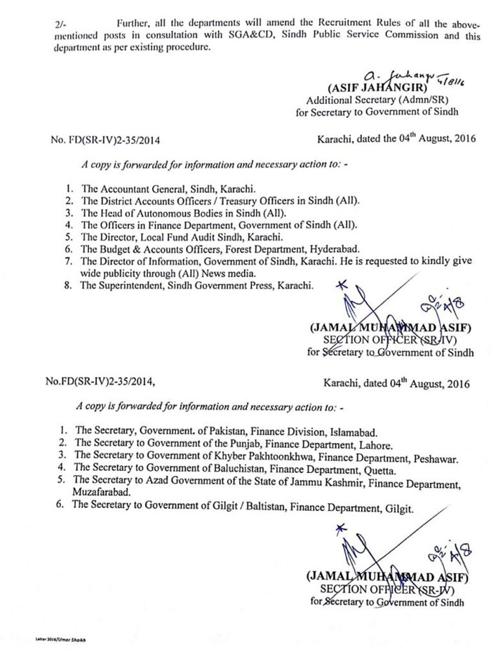 Upgradation_Clericial_Staff_Sindh04082016_b