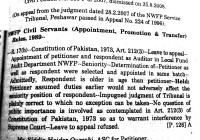 Seniority Dispute on Assumption of Duties: Those who were appointed in the same batch, older in age will be senior as per Supreme Court Judgment