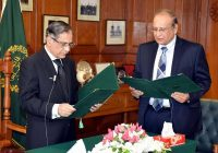 Javaid Jehangir take oath as 20th Auditor General of Pakistan on Yesterday