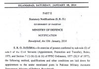 Recruitment Rules (2014) of Accounts Cadre in PMAD
