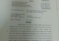 100% Audit & Account Allowance, Case filed by M/o Finance in Supreme Court of Pakistan, Leave is granted to M/o Finance