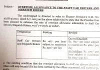 Revision of Overtime Allowance to the Staff Car Drivers and Dispatch Riders – 2018