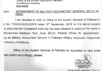 Muhammad Siddique Tariq Joiya as New Military Accountant General (BS-21) in PMAD