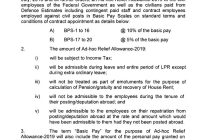 Grant of Adhoc Relief Allowance-2019 to the Civil Employees of the Federal Government